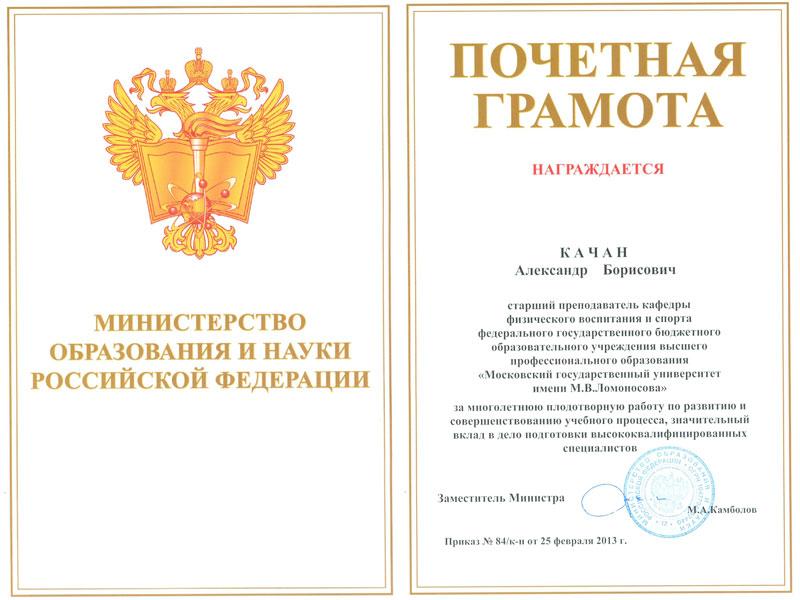 Новые гос пошлины ГИБДД - Регистрация автомобилей, разбор